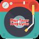 Rigo Tovar Song Lyrics