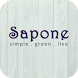 SAPONE by iTAG Technology Sdn Bhd