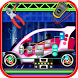 Electric Car Repairing - Auto Mechanic Workshop by 2D Fun Club