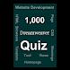Free dreamweaver quiz