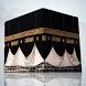 مناسك الحج السيستاني by Mobile4Shia