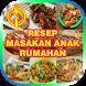 Resep Masakan Anak Rumahan by Putra Haryati Studio