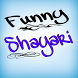 Funny Messages by SILVER SOFT TECH