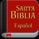 Santa Biblia Versión Español by Aleluiah Apps