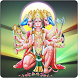 Hanuman Chalisa by APSIAN APPS