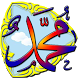 Mp3 AL Berzanji Offline
