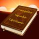 Evangelho Segundo Espiritismo by Sidnei Amadeu Junior