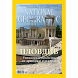 National Geographic BG 09/2015 by Books Forge