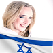 Jewish Girls For Dating & Meet by Your Luxury Apps