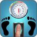 Weight Machine Scanner Prank by kvellsoft
