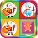 Christmas Match Game for Kids by App Smile