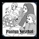 Pantun Nasehat by Pelangi Studio