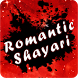 Romantic Shayari by DJ Photo Lab Entertainment