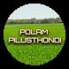 Polam Pilusthondi by AEGIS Consulting Services