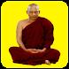Gangodawila Soma Thero (Audio Sermons)