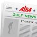 プロの素顔が見える!!「ALBAゴルフニュースアプリ」