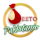 Jeeto Pakistanio by Howlabs