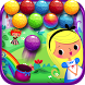 Alice in Bubble Candy Pop FREE by Beansprites LLC
