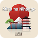 Mina No Nihongo: Japanese For Beginner