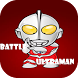 Battle Ultraman Nexus Tips by sky white studio