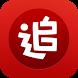 追书神器-免费小说阅读器(支持繁体),TXT电子图书BOOK by 杭州如果