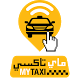 Mytaxi saudia drivers by MYTAXI SAUDIA