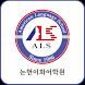 논현이화어학원 by 에스아이소프트