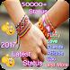 2017 All Latest Status by Indian App Devloper