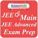 JEE Advanced 2018 (IIT JEE) by Forwardbrain Solutions Pvt. Ltd.
