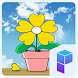 Sky Garden Launcher Theme by SK techx