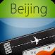Beijing Airport + Radar PEK by Webport.com