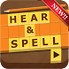 Hear & Spell -Spell Challenge by Nakshatra Entertainment