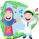 Shalawat Nabi Official Mp3 by MrBapp