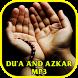 Daily: Duaa and Azkar MP3 by Yenisu