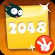 2048 Премиум - Фиксиклуб by Thematic Media GmbH