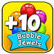 Bubble Jewels 1 by hicham errachiki