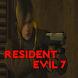 New Resident Evil 7 Trick by Aan Konangan