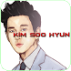 Kim Soo Hyun Wallpapers HD by GooberStudio
