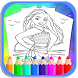 maona coloring pages by Pro-coloring-app