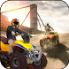 Quad Bike City Racer by DragaTown Studio