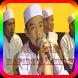Sholawat Hafidzul Ahkam Mun Gaya Offline by prastz dev