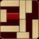 Unblock Puzzle by Super Duper Games