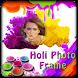 Holi Photo Frames by Raptas Apps Team