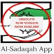 Al-Sadaqah App (OBSOLETE) by 4the1apps