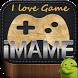 iMAME Arcade Game Emulator by happyworld4