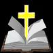 Библия - да благословит вас by KenMac Holdings Limited