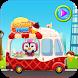 Truck - Top Wings Ice Cream by WingDev Studio