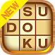 Sudoku-Free Crossword Puzzle by HDuo Fun Games