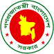 Laws of Bangladesh by BD Education