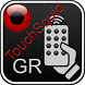 Touchsquid GR Home Remote by Touchsquid Technologies